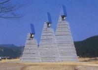 אנדרטה לזכר סוגיהארה יאוטסו